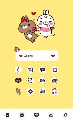 jjimkkong dodol launcher theme