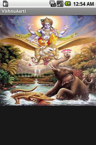 Vishnu Aarti Jai Jagadish Hare - screenshot