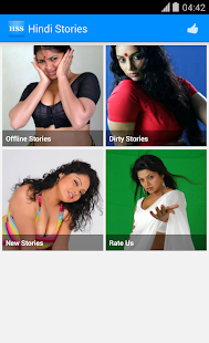 Hindi Sex Stories - screenshot thumbnail