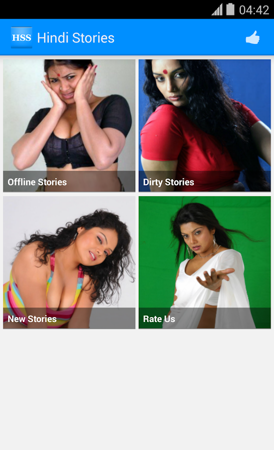 Hindi Sex Stories - screenshot