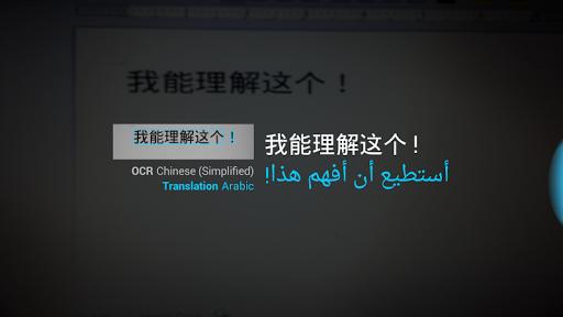 Cam Translate