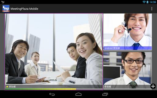 MeetingPlaza Mobile 7.1