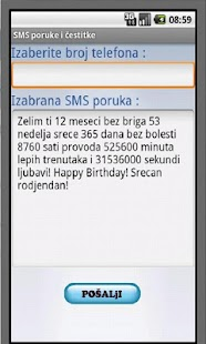 SMS poruke i cestitke - screenshot thumbnail