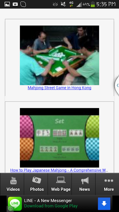 Mahjong Addicts- screenshot