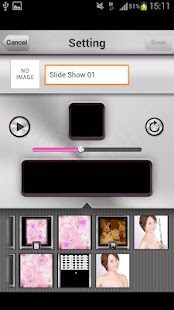 リノ VS フルート- screenshot thumbnail