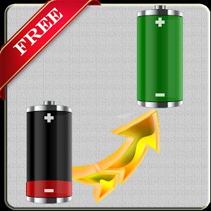 延長電池壽命 工具 App LOGO-APP試玩