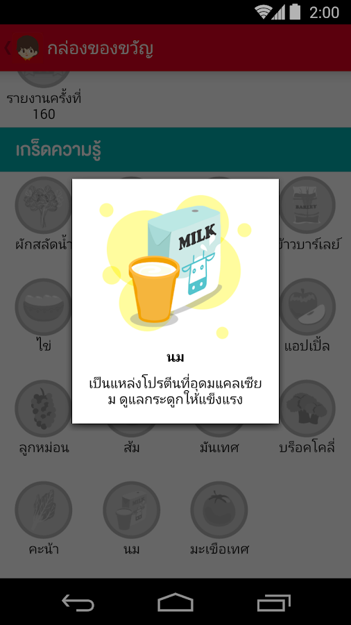 DoctorMe - screenshot