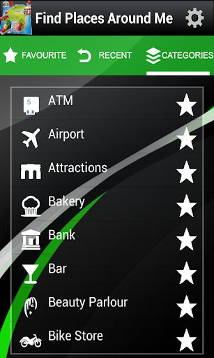 玩免費旅遊APP|下載找地方我身邊 app不用錢|硬是要APP