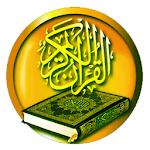 Quran Easy Memorize