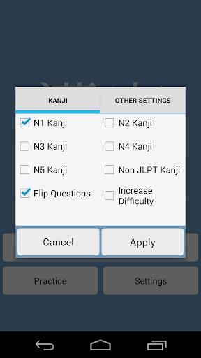 玩教育App|Kanji Quiz 2免費|APP試玩