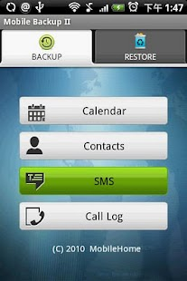 Mobile Backup II - screenshot thumbnail