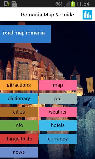 ルーマニアオフライン地図&天気