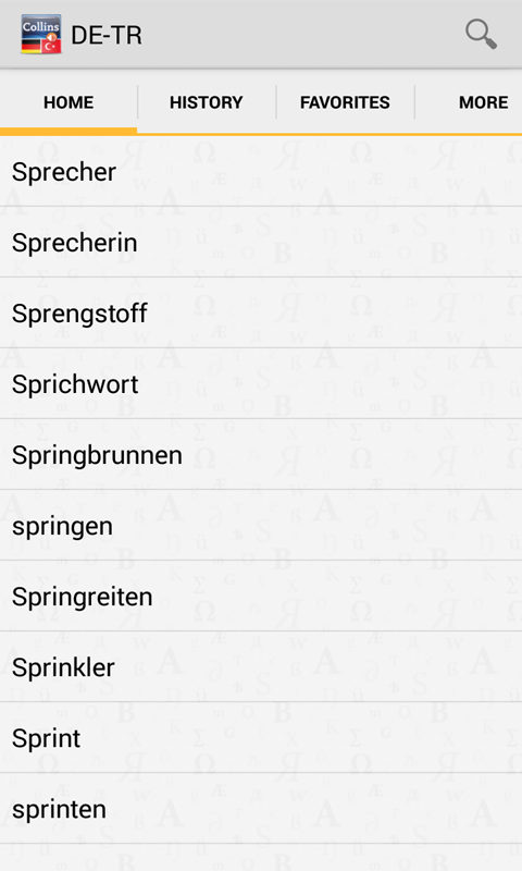 German<>Turkish Dictionary T- screenshot