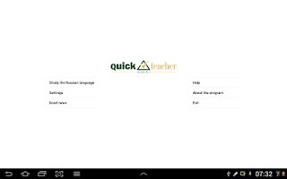 Screenshot of QuickTeacher Russian Language