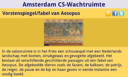 NS Koninklijke Wachtkamers - screenshot thumbnail