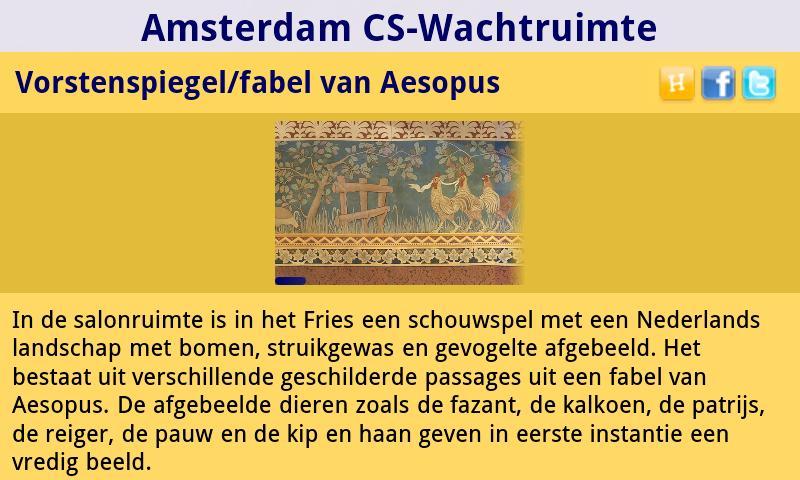 NS Koninklijke Wachtkamers- screenshot