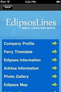 EdipsosLines- screenshot thumbnail