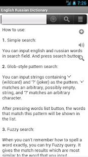英語俄語詞典