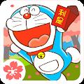 Doraemon Repair Shop Seasons download