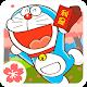 Сезоны мастерской Doraemon