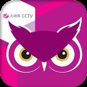 LG U+ 스마트 CCTV