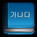 우리말찾기 icon