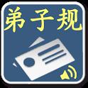 DI ZI GUI Cards icon