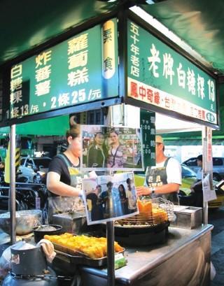 免費旅遊App|Jalan Jalan Magazine|阿達玩APP