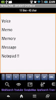 Screenshot of Various Note / Voice Notepad