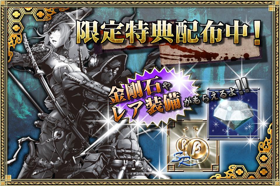 イザナギオンライン 【RPG】 - screenshot