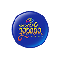 Loto Zabava result icon