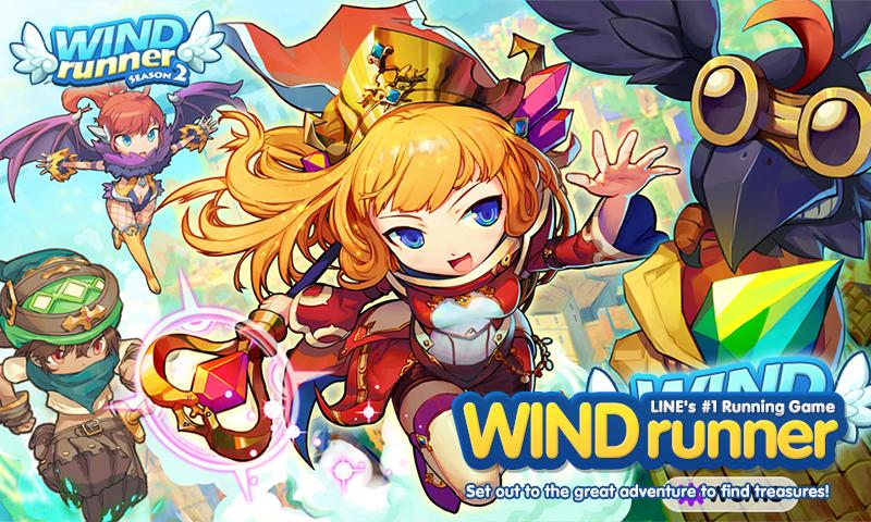 LINE WIND runner - screenshot