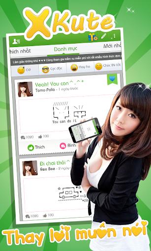 Xkute - SMS Kute 8-3 8 3