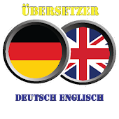 Translator German English