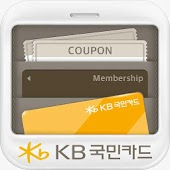 KB Wise Wallet