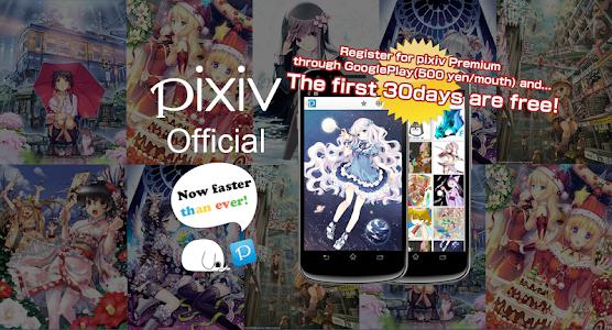 pixiv v3.11.0