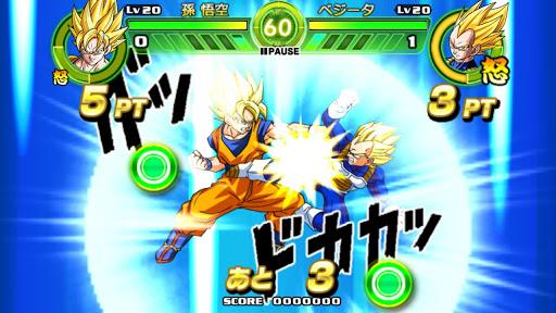 Dragon Ball Battle v1.1 ميغا,بوابة 2013 cQ4F7p2DPreXljDk48hk
