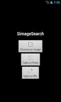 Screenshot of SimageSearch