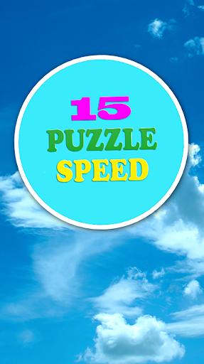 15 Puzzle.