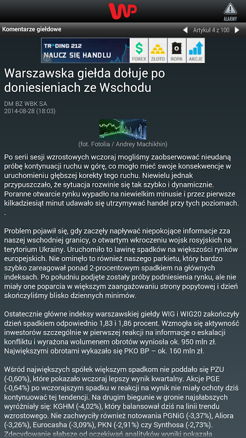 Gielda WP.PL- screenshot