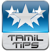 1000+ Tamil Tips Offline