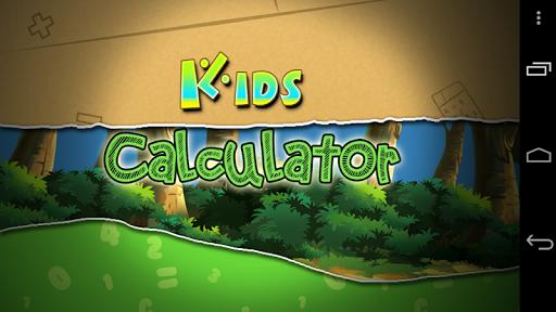 Kids Calculator