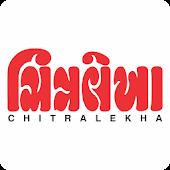Chitralekha Mobile