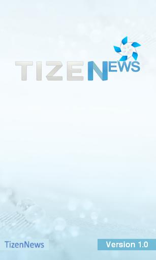 Tizen News