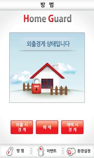 텔레캅 홈가드 App
