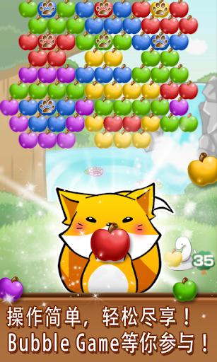 动物收集养成游戏