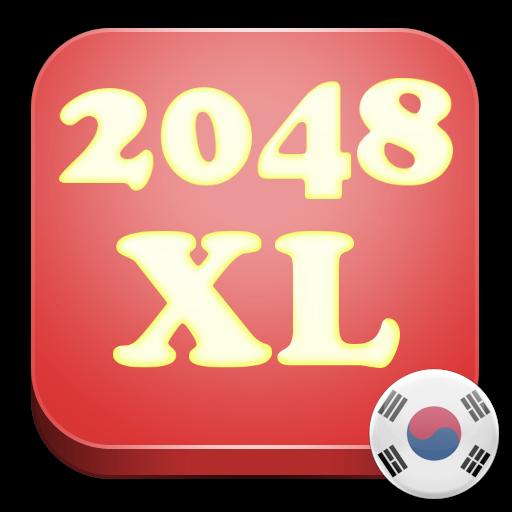 2048 XL (5X5) 解謎 App LOGO-硬是要APP