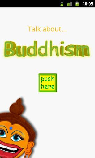 Talk About... Buddhism Pro