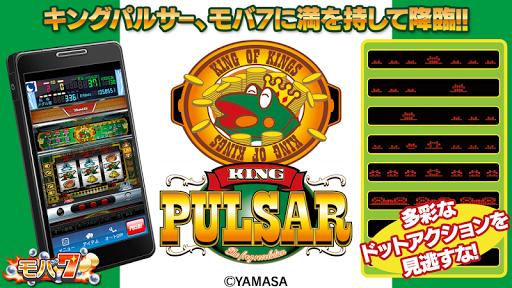 YAHTZEE™ HD | Apps | 148Apps