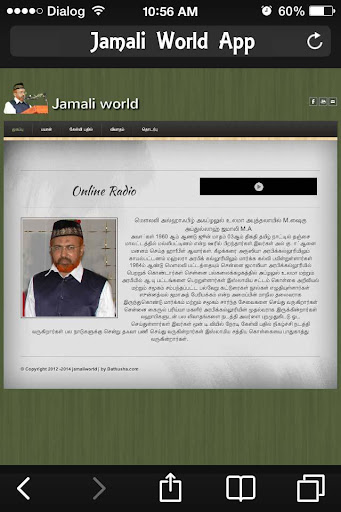 Jamali World